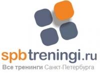 СпбТренинги.ру