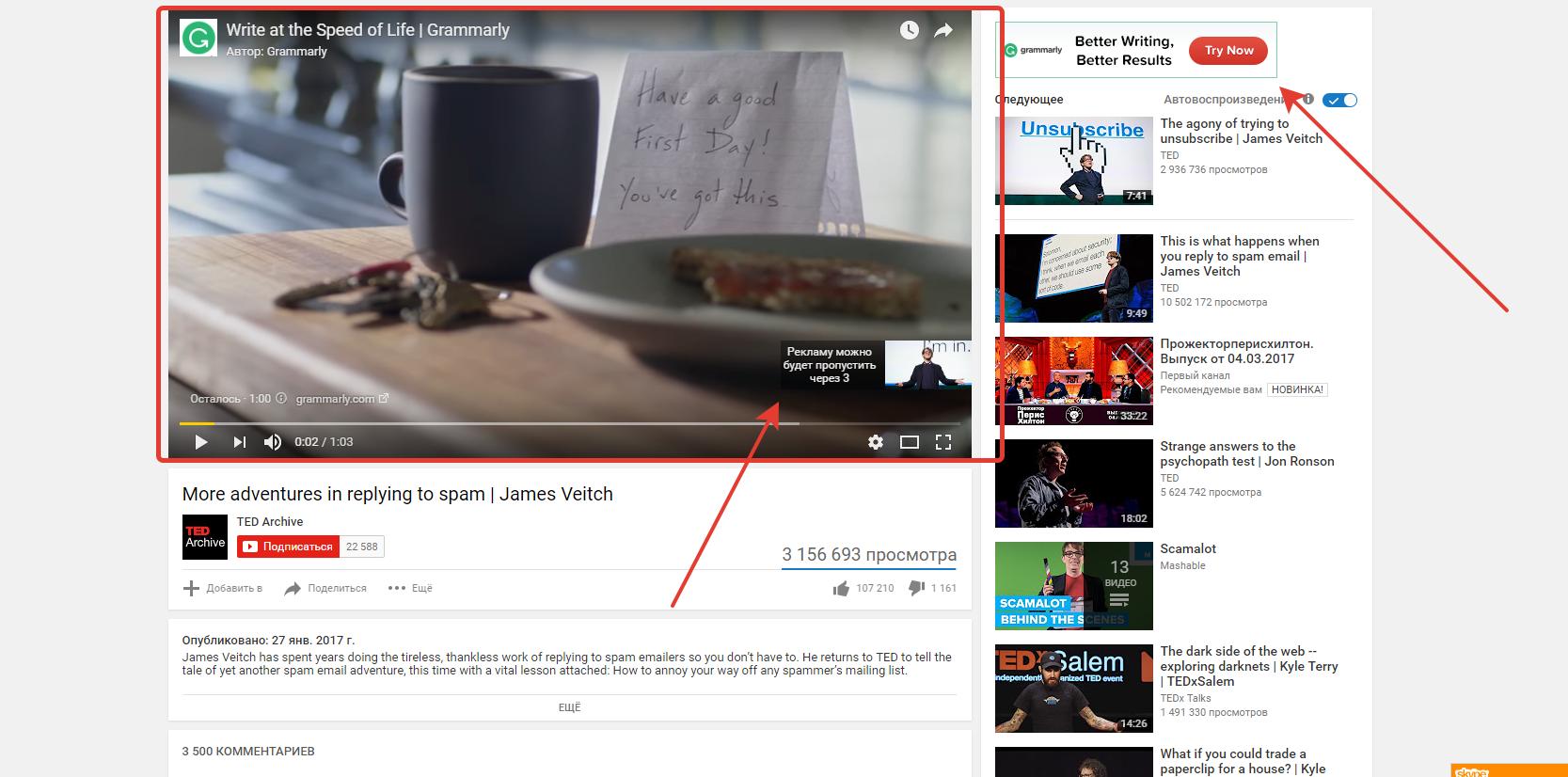 Размещение рекламы на Youtube - WebCanape