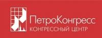 Конгрессный Центр «ПетроКонгресс»